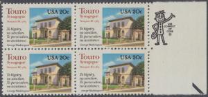 USA Michel 1598 / Scott 2017 postfrisch BLOCK RÄNDER rechts m/ ZIP-Emblem (a2) - Touro-Synagoge, Newport, RI