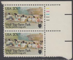 USA Michel 1599 / Scott 2018 postfrisch vert.PAAR ECKRAND oben rechts m/ Platten-# 11111 - Wolf Trap Farm Park mit Theater, Vienna, VA