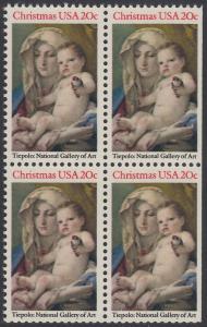 USA Michel 1606 / Scott 2026 postfrisch BLOCK (rechts ungezähnt) - Weihnachten: Madonna und Kind