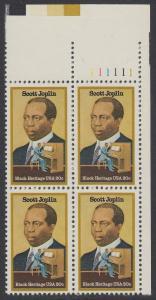 USA Michel 1634 / Scott 2044 postfrisch PLATEBLOCK ECKRAND oben rechts m/ Platten-# 111111 (b) - Schwarzamerikanisches Erbe: Scott Joplin, Musiker