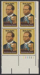 USA Michel 1634 / Scott 2044 postfrisch PLATEBLOCK ECKRAND unten rechts m/ Platten-# 111111 - Schwarzamerikanisches Erbe: Scott Joplin, Musiker