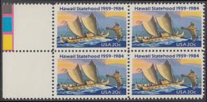 USA Michel 1687 / Scott 2080 postfrisch BLOCK RÄNDER links (a2) - 25 Jahre Staat Hawaii: Ostpolynesischer Katamaran
