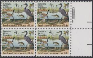 USA Michel 1694 / Scott 2086 postfrisch BLOCK RÄNDER rechts m/ copyright symbol (a1) - Louisiana-Weltausstellung, New Orleans - Gewässerschutz