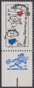 USA Michel 1713 / Scott 2104 postfrisch EINZELMARKE ECKRAND unten links (links ungezähnt) m/ ZIP-Emblem - Einheit der Familie