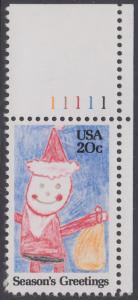USA Michel 1717 / Scott 2108 postfrisch EINZELMARKE ECKRAND oben rechts m/ Platten-# 11111 - Weihnachten: Santa Claus