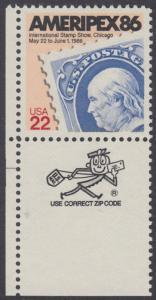 USA Michel 1753 / Scott 2145 postfrisch EINZELMARKE ECKRAND unten links m/ ZIP-Emblem - Internationale Briefmarkenausstellung AMERIPEX '86, Chicago