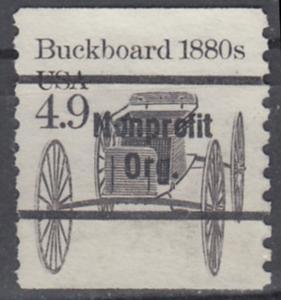 USA Michel 1758 / Scott 2124 postfrisch EINZELMARKE precancelled (a4) - Fahrzeuge: Kutsche