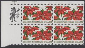 USA Michel 1779 / Scott 2166 postfrisch ZIP-BLOCK (ul) - Weihnachten: Poinsettia