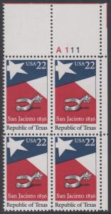 USA Michel 1790 / Scott 2204 postfrisch PLATEBLOCK ECKRAND oben rechts m/ Platten-# A111 - 150. Jahrestag der Gründung der Republik Texas: Flagge von Texas, Sporen