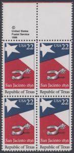 USA Michel 1790 / Scott 2204 postfrisch BLOCK RÄNDER oben m/ copyright symbol - 150. Jahrestag der Gründung der Republik Texas: Flagge von Texas, Sporen