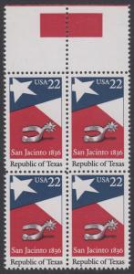 USA Michel 1790 / Scott 2204 postfrisch BLOCK RÄNDER oben (a2) - 150. Jahrestag der Gründung der Republik Texas: Flagge von Texas, Sporen