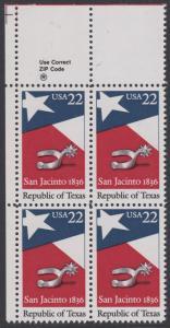 USA Michel 1790 / Scott 2204 postfrisch ZIP-BLOCK (ul) - 150. Jahrestag der Gründung der Republik Texas: Flagge von Texas, Sporen