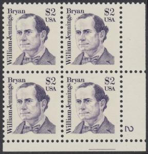 USA Michel 1791 / Scott 2195 postfrisch PLATEBLOCK ECKRAND unten rechts m/ Platten-# 2 - Amerikanische Persönlichkeiten: William Jennings Bryan (1860-1925), Politiker