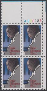 USA Michel 1798 / Scott 2211 postfrisch PLATEBLOCK ECKRAND oben rechts m/ Platten-# A222222 - Duke Ellington: Jazzpianist, -komponist und -kapellmeister