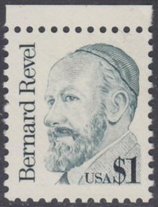 USA Michel 1850 / Scott 2193 postfrisch EINZELMARKE RAND oben - Amerikanische Persönlichkeiten: Bernard Revel (1886-1940), Talmudist
