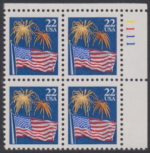 USA Michel 1882A / Scott 2276 postfrisch PLATEBLOCK ECKRAND oben rechts m/ Platten-# 1111 - Flagge und Feuerwerk