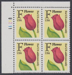 USA Michel 2116 / Scott 2517 postfrisch PLATEBLOCK ECKRAND oben links m/ Platten-# U1211 - Tulpe