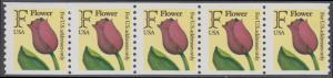 USA Michel 2116C / Scott 2518 postfrisch horiz.STRIP(5) - Tulpe