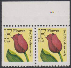 USA Michel 2116D / Scott 2519 postfrisch horiz.PAAR RÄNDER oben m/ Platten-# 2222 - Tulpe