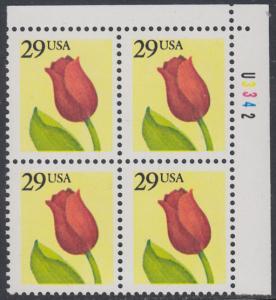 USA Michel 2125A / Scott 2524 postfrisch PLATEBLOCK ECKRAND oben rechts m/ Platten-# U3342 - Tulpe