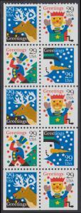USA Michel 2410-2413 / Scott 2798b postfrisch Markenheftchenblatt(10) (b) - Weihnachten