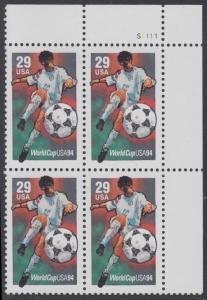 USA Michel 2457 / Scott 2834 postfrisch PLATEBLOCK ECKRAND oben rechts m/ Platten-# S1111 (a) - Fußball-Weltmeisterschaft, USA: Torschuss