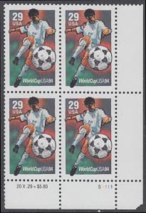 USA Michel 2457 / Scott 2834 postfrisch PLATEBLOCK ECKRAND unten rechts m/ Platten-# S1111 (b) - Fußball-Weltmeisterschaft, USA: Torschuss
