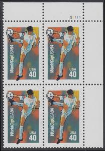 USA Michel 2458 / Scott 2835 postfrisch PLATEBLOCK ECKRAND oben rechts m/ Platten-# S1111 (b) - Fußball-Weltmeisterschaft, USA: Ballannahme