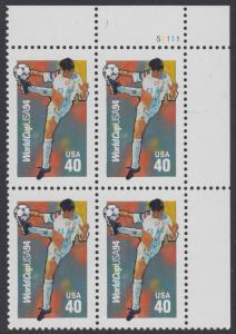 USA Michel 2458 / Scott 2835 postfrisch PLATEBLOCK ECKRAND oben rechts m/ Platten-# S1111 (a) - Fußball-Weltmeisterschaft, USA: Ballannahme