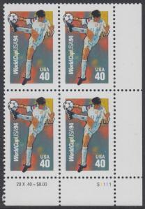USA Michel 2458 / Scott 2835 postfrisch PLATEBLOCK ECKRAND unten rechts m/ Platten-# S1111 - Fußball-Weltmeisterschaft, USA: Ballannahme