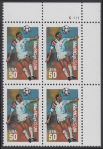 USA Michel 2459 / Scott 2836 postfrisch PLATEBLOCK ECKRAND oben rechts m/ Platten-# S1111 (b) - Fußball-Weltmeisterschaft, USA: Kopfball