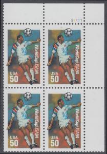 USA Michel 2459 / Scott 2836 postfrisch PLATEBLOCK ECKRAND oben rechts m/ Platten-# S1111 (a) - Fußball-Weltmeisterschaft, USA: Kopfball