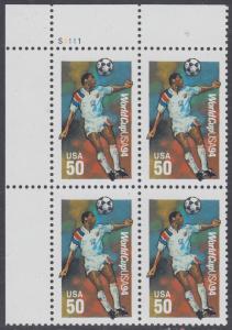 USA Michel 2459 / Scott 2836 postfrisch PLATEBLOCK ECKRAND oben links m/ Platten-# S1111 - Fußball-Weltmeisterschaft, USA: Kopfball