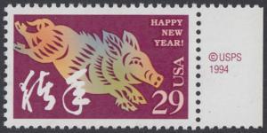 USA Michel 2541 / Scott 2876 postfrisch EINZELMARKE RAND rechts m/ copyright symbol - Chinesisches Neujahr: Jahr des Schweins