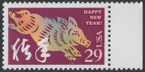 USA Michel 2541 / Scott 2876 postfrisch EINZELMARKE RAND rechts - Chinesisches Neujahr: Jahr des Schweins