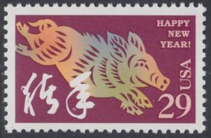 USA Michel 2541 / Scott 2876 postfrisch EINZELMARKE - Chinesisches Neujahr: Jahr des Schweins