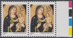 USA Michel 2674A / Scott 3003 postfrisch horiz.PAAR RAND rechts - Weihnachten: Maria mit Kind