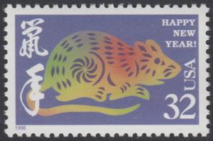 USA Michel 2694 / Scott 3060 postfrisch EINZELMARKE - Chinesisches Neujahr: Jahr der Ratte