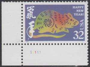 USA Michel 2694 / Scott 3060 postfrisch EINZELMARKE ECKRAND unten links m/ Platten-# S1111 - Chinesisches Neujahr: Jahr der Ratte