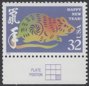 USA Michel 2694 / Scott 3060 postfrisch EINZELMARKE RAND unten - Chinesisches Neujahr: Jahr der Ratte