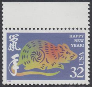 USA Michel 2694 / Scott 3060 postfrisch EINZELMARKE RAND oben - Chinesisches Neujahr: Jahr der Ratte