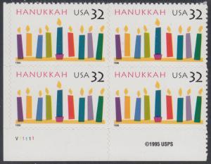 USA Michel 2794 / Scott 3118 postfrisch PLATEBLOCK ECKRAND unten links m/ Platten-# P111111 (a) - Hanukka; Kerzen