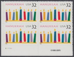 USA Michel 2794 / Scott 3118 postfrisch PLATEBLOCK ECKRAND unten links m/ Platten-# P111111 (b) - Hanukka; Kerzen