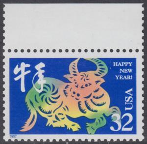 USA Michel 2800 / Scott 3120 postfrisch EINZELMARKE RAND oben - Chinesisches Neujahr: Jahr des Ochsen