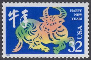 USA Michel 2800 / Scott 3120 postfrisch EINZELMARKE - Chinesisches Neujahr: Jahr des Ochsen