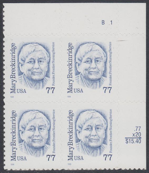 USA Michel 3063 / Scott 2942 postfrisch PLATEBLOCK ECKRAND oben rechts m/ Platten-# B1 - Amerikanische Persönlichkeiten: Mary Breckinridge (1881-1965), Krankenschwester und Hebamme 0