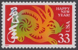 USA Michel 3070 / Scott 3272 postfrisch EINZELMARKE - Chinesisches Neujahr: Jahr des Hasen