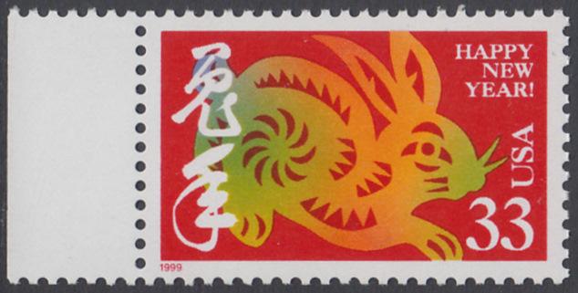 USA Michel 3070 / Scott 3272 postfrisch EINZELMARKE RAND links - Chinesisches Neujahr: Jahr des Hasen 0