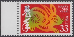 USA Michel 3070 / Scott 3272 postfrisch EINZELMARKE RAND links - Chinesisches Neujahr: Jahr des Hasen