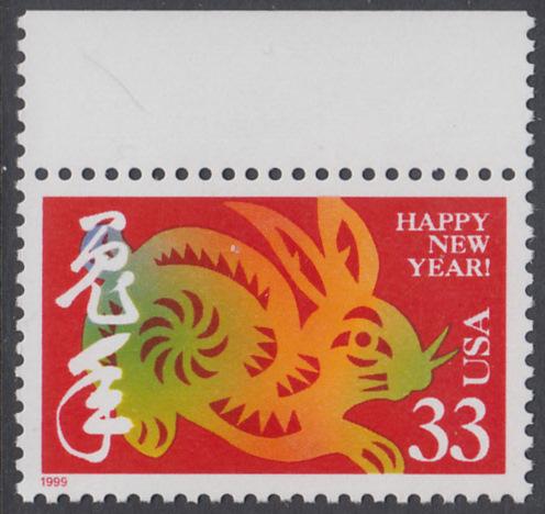 USA Michel 3070 / Scott 3272 postfrisch EINZELMARKE RAND oben - Chinesisches Neujahr: Jahr des Hasen 0